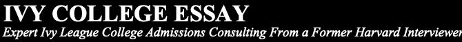 Ivy College Essay Logo